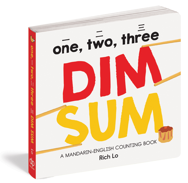 One, Two, Three Dim Sum: A Mandarin-English Counting Book