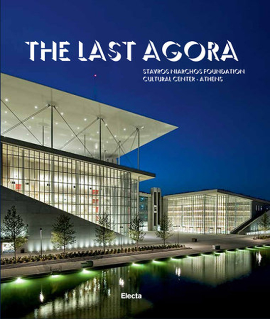 The Last Agorà
