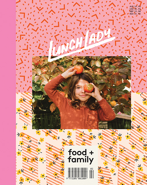 Lunch Lady Magazine Issue 18